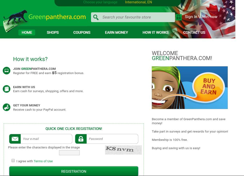 Green-Panthera-Surveys-home-Page
